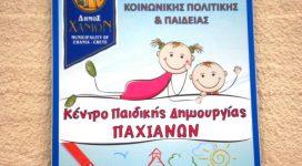 kpdPaxiana